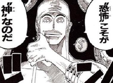 【ワンピース】史上最強!ゴロゴロの神・エネルに隠された秘密…