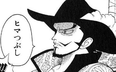 【ワンピース】世界最強の剣士!ミホークに隠された秘密…