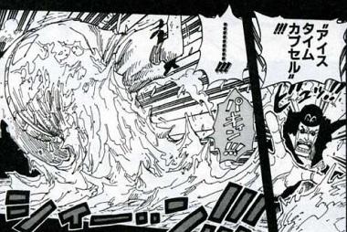 【ワンピース】元海軍大将・青キジの隠された能力・過去とは?