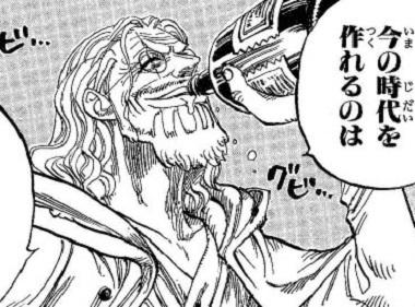 【ワンピース】海賊王の右腕・レイリーに隠された能力や過去とは?