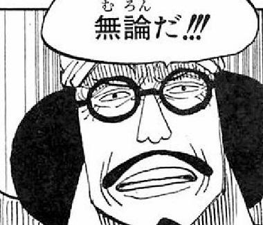 【ワンピース】センゴク元帥は本当に強い?隠された過去とは?
